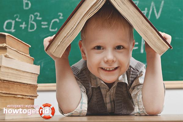 Как подготовить ребенка к школе: полезные советы