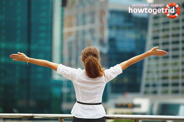 Как стать уверенной в себе девушкой: 7 шагов