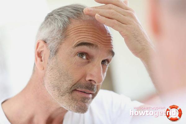 Прикорневые средства для волос