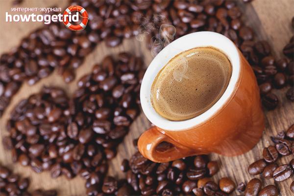 Нормы потребления кофе