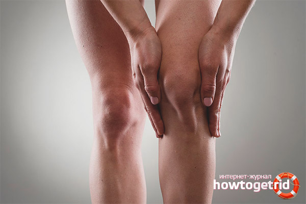 Болят колени ноют что делать