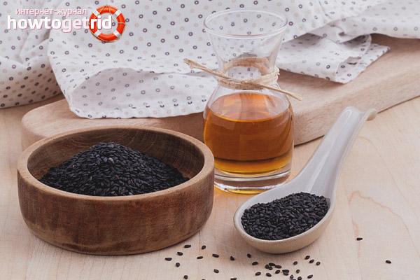 Полезные свойства масла чёрного тмина