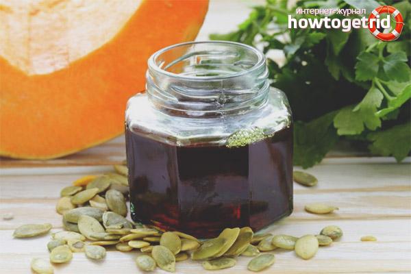 Тыквенное масло для беременных и кормящих