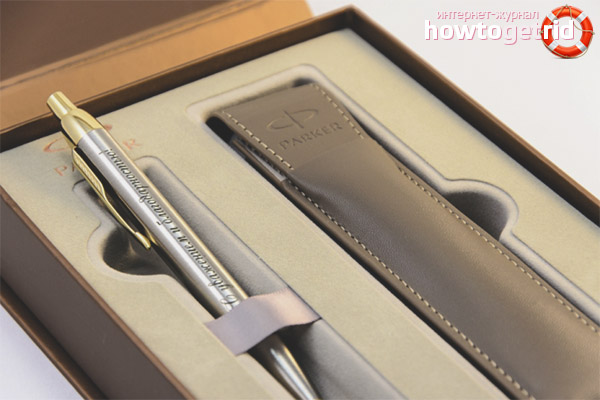 Ручка в подарок отцу