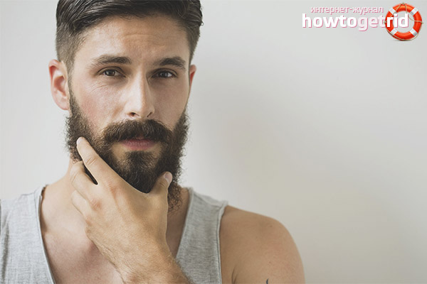 Как сделать рост бороды 150
