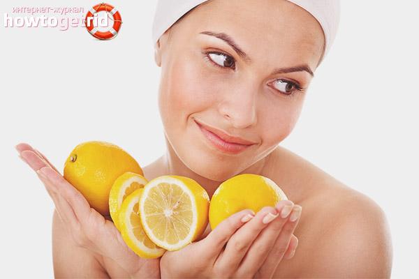 Как использовать лимон для отбеливания лица