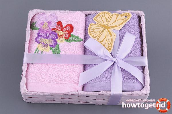 Как дарить полотенце в подарок