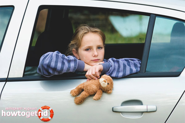 ействия при укачивании ребенка в машине