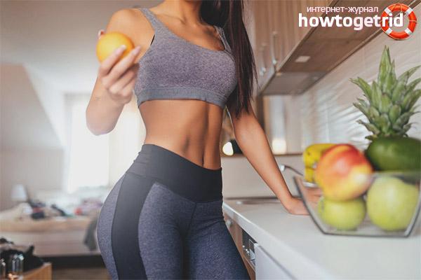 Нагрузки и питание