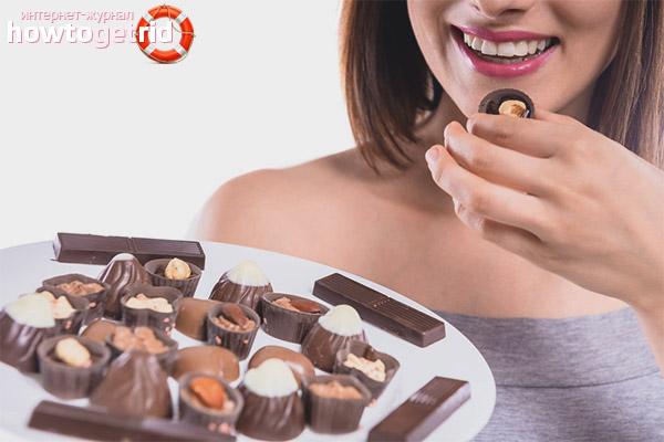 Допустимое количество конфет в сутки