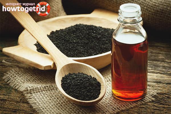 Рецепты с маслом черного тмина для детей
