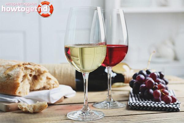 Можно ли смешивать белое и красное вино
