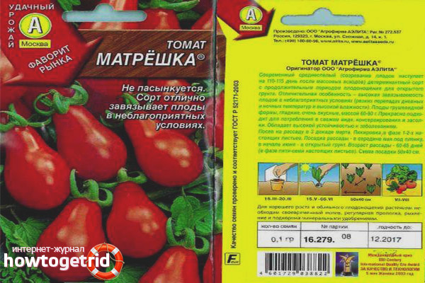 Томат Матрешка