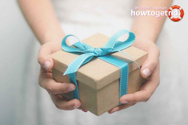 Какой подарок подарить подруге на день рождения