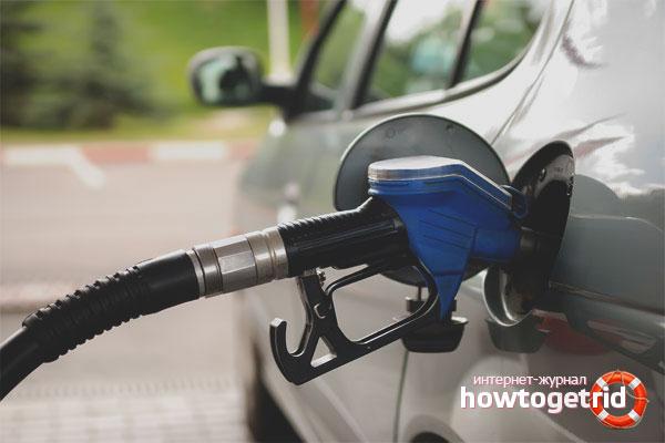 Как сэкономить бензин на автомобиле