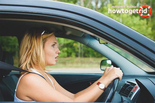 Как перестать бояться водить машину