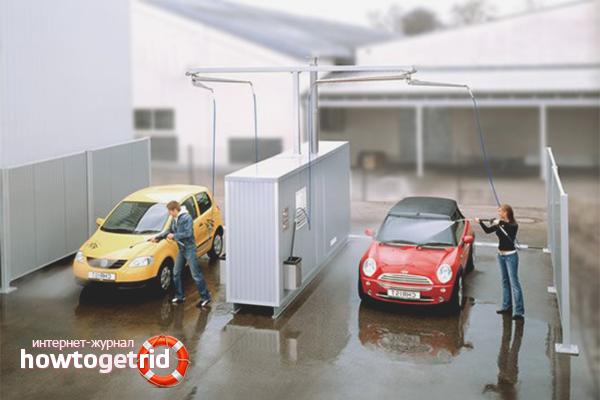 Как мыть машину на автомойке самообслуживания