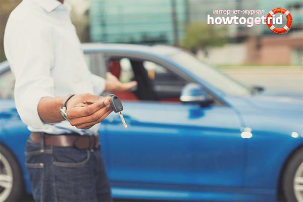 Как найти хороший подержанный автомобиль