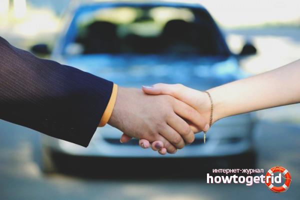 Как оформить покупку подержанного автомобиля