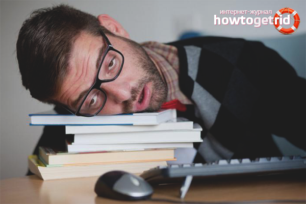 Как снять усталость