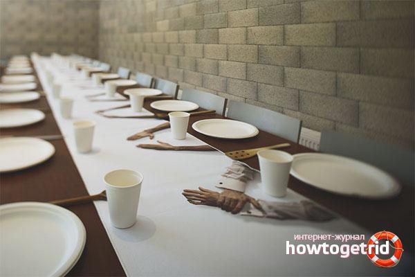 Сервировка стола для вечеринки