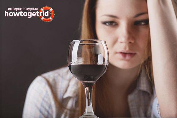 Скажи алкоголю нет