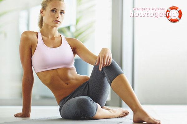 Спортивная форма для тренировок дома