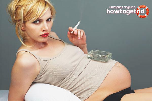 Стоп никотин