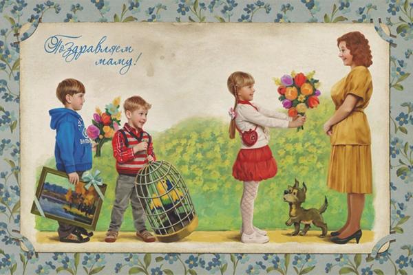 Изображение - Поздравление мамы с юбилеем оригинальное kartina-podarok