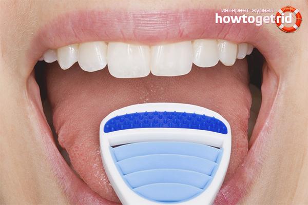 Приборы для гигиены полости рта