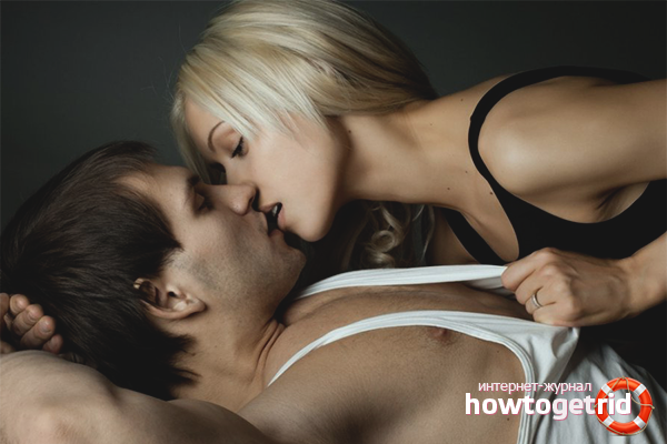 Как побороть сексуальную зависимость