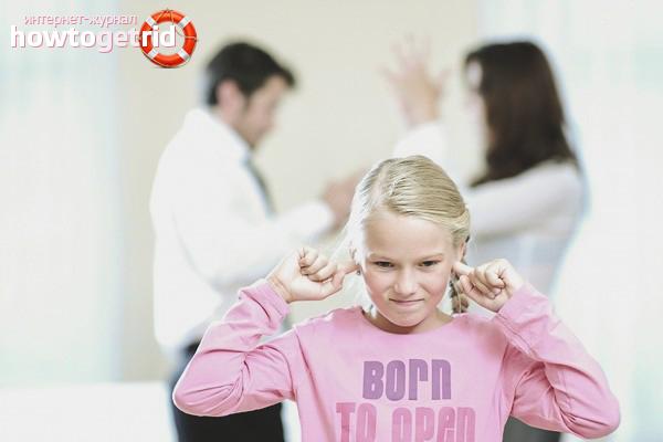 Как помирить родителей если они поругались