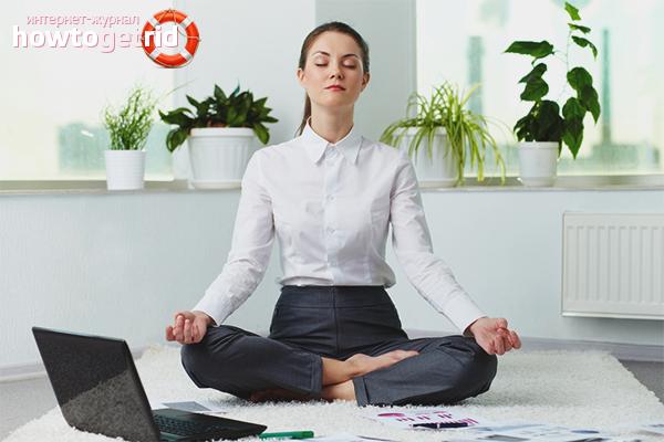 Как повысить собственную стрессоустойчивость