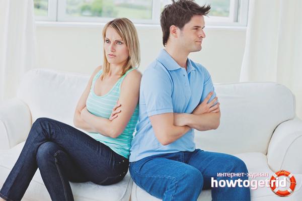 Как помириться с мужем после ссоры