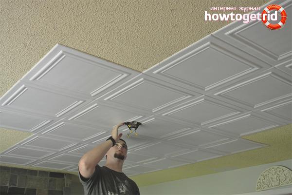 Способы расположения потолочной плитки