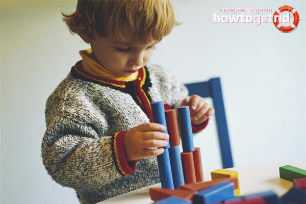 Как развить у ребенка внимательность