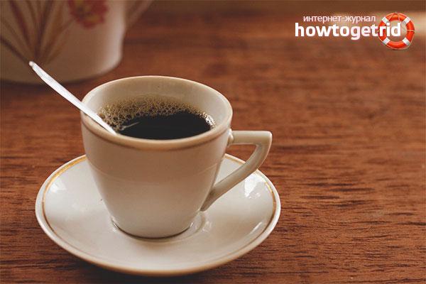 Кофе для повышения давления