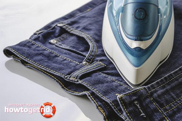 Прогревания джинс утюгом