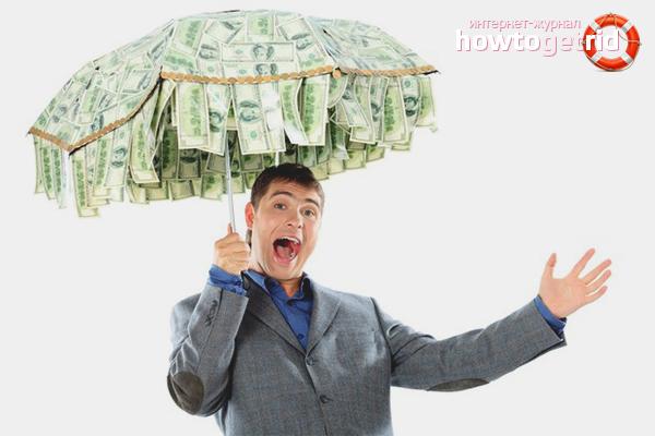 Зонт из денег на свадьбу