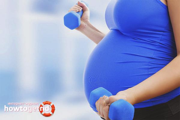 Физические нагрузки для беременных
