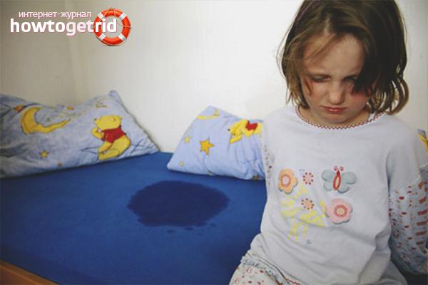 Как отучить ребенка писаться в кровать