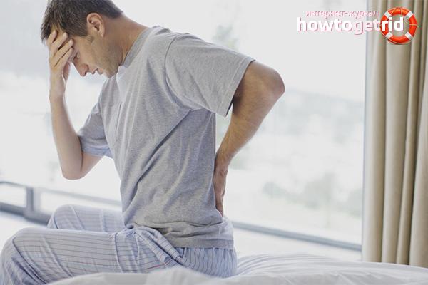 Как лечить продутую спину