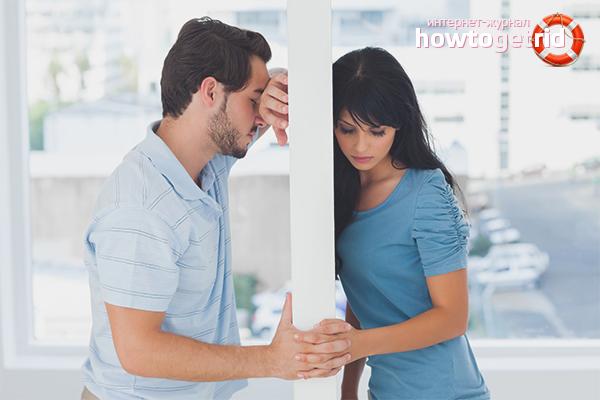 Как закончить отношения с женатым мужчиной