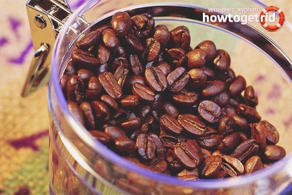 В чём хранить кофейные зёрна