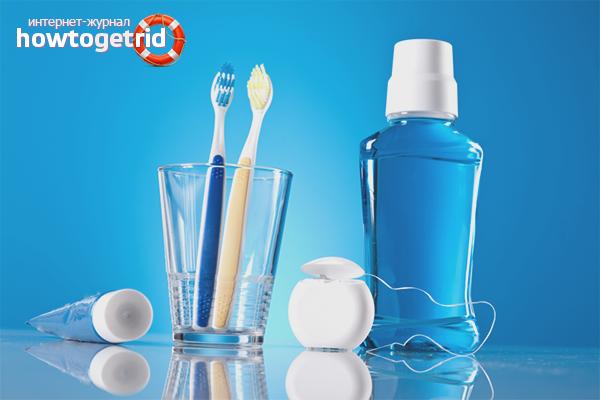 Гигиена полости рта при воспалении десен
