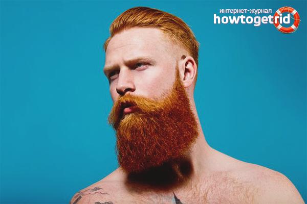 Окрашивание бороды