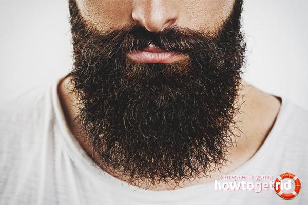 Основной уход за бородой