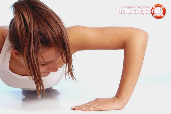 Упражнения против складок под мышками