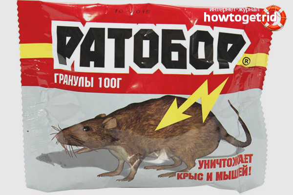 Химия от мышей