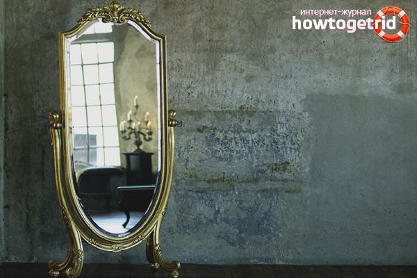 Как избавиться от старого зеркала